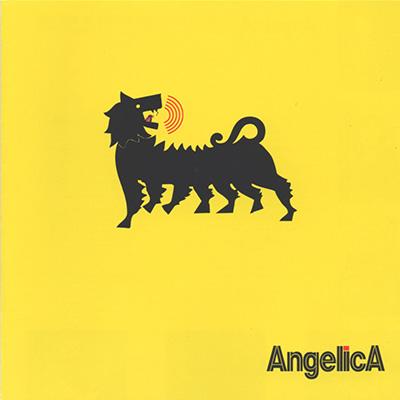 angelica-patton-otomo-cover-400